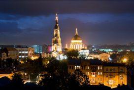 Автобус Харьков-Луганск по Украине